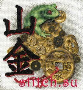 Не можешь ползти к ней.  Ляг и лежи в направлении к мечте!  Жень-шень писал(а). А что за жаба в пару к дереву.