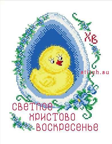 любовью (Русский фаворит)