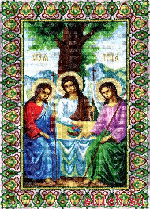 Чарівна мить Троица.