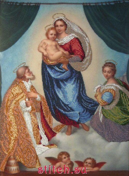 Набор для вышивания Краса и творчество (Краса i творчiсть) 10610 (большая картинка) .