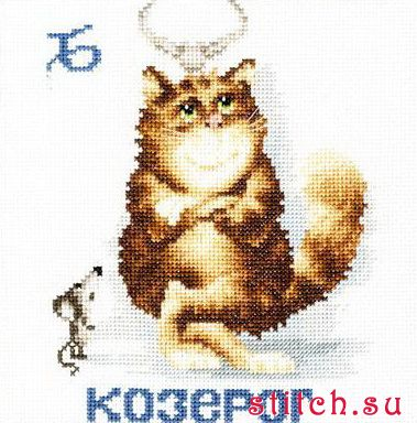 Набор для вышивания Золотое Руно ВЛ-010 (большая картинка) .