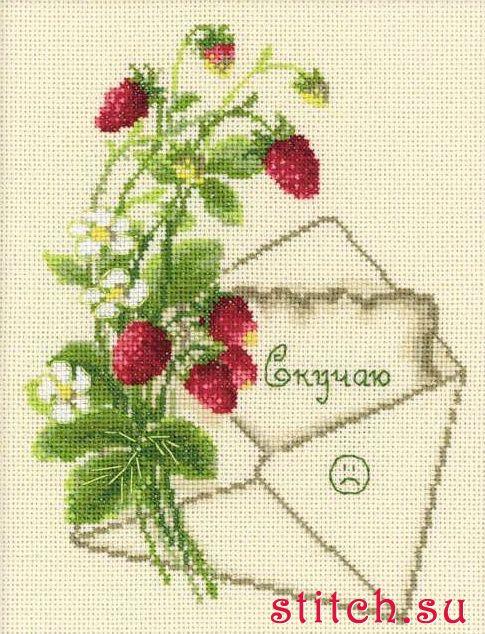 Размер вышивки 13*16 см, 16 цветов.  В наборе: нитки мулине Anchor,канва 25 Zweigart Lugana бежевая, цветная схема.