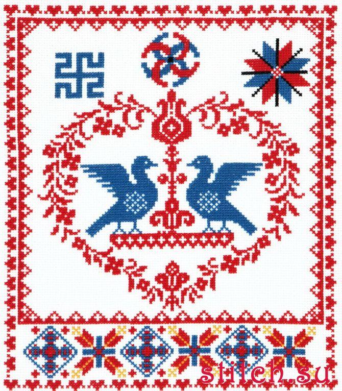 Вышивка славян обереги 30