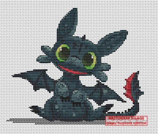 Как приручить дракона вышивка 1032