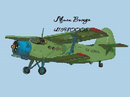 Su 1507 самолет схема
