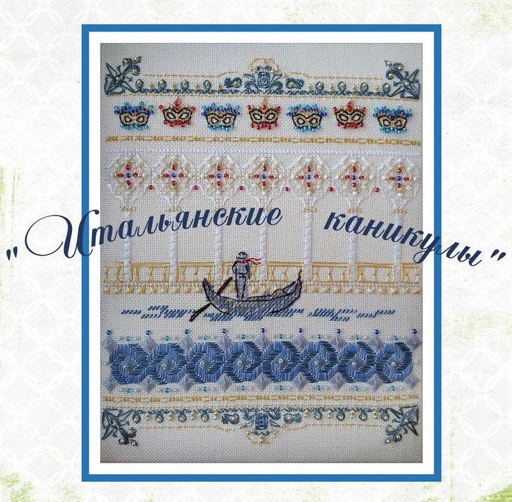 Ксения дмитриева вышивка