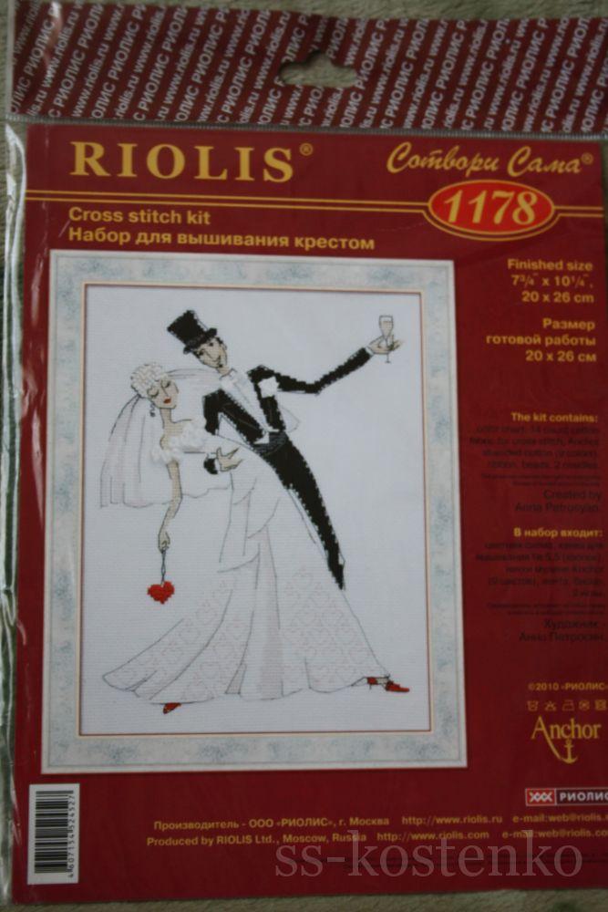 Свадебный вальс и свадебное
