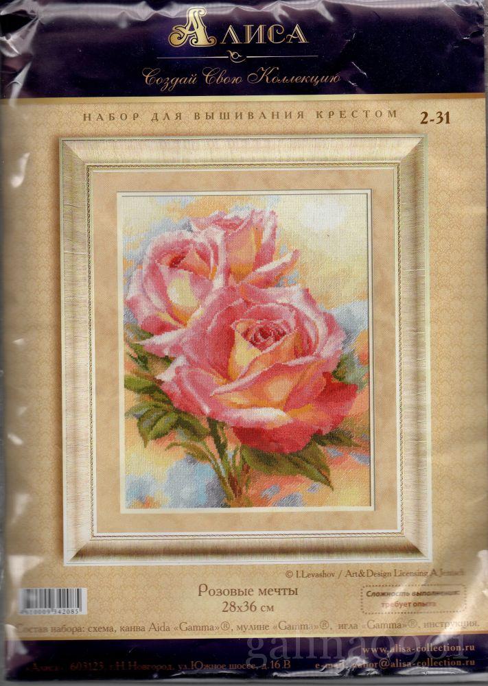 Розовые мечты вышивка схема