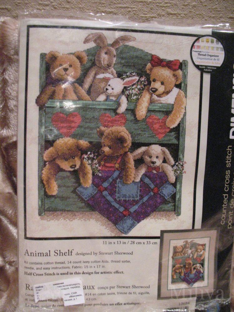 13684 animal shelf схема вышивки 26