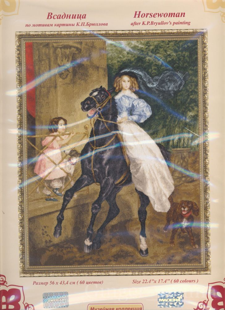 Всадница риолис вышивка крестом