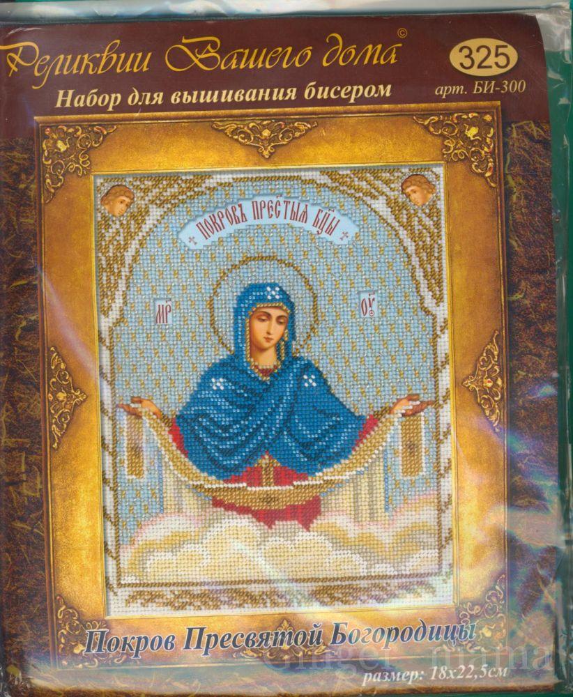 Покров пресвятой богородицы схема для вышивки6