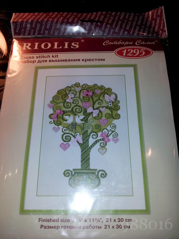 Риолис.  Дерево счастья.