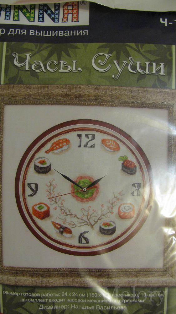 Вышивка панны часы суши