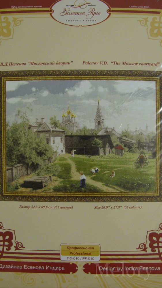 Золотое руно московский дворик вышивка 865