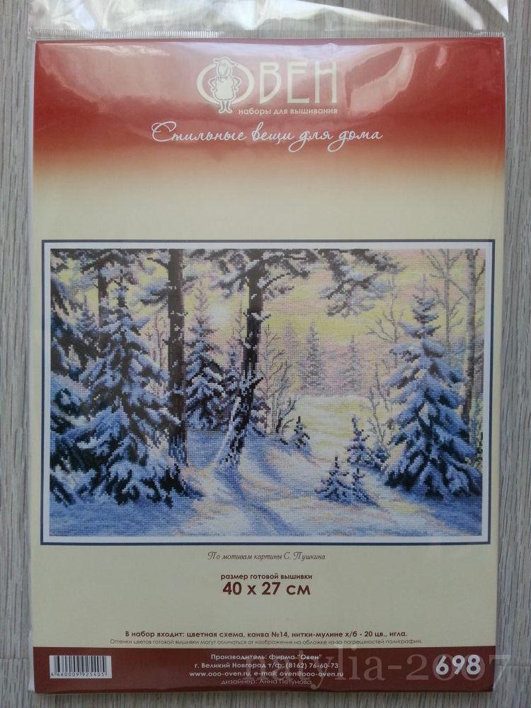 Зимний лес вышивка овен