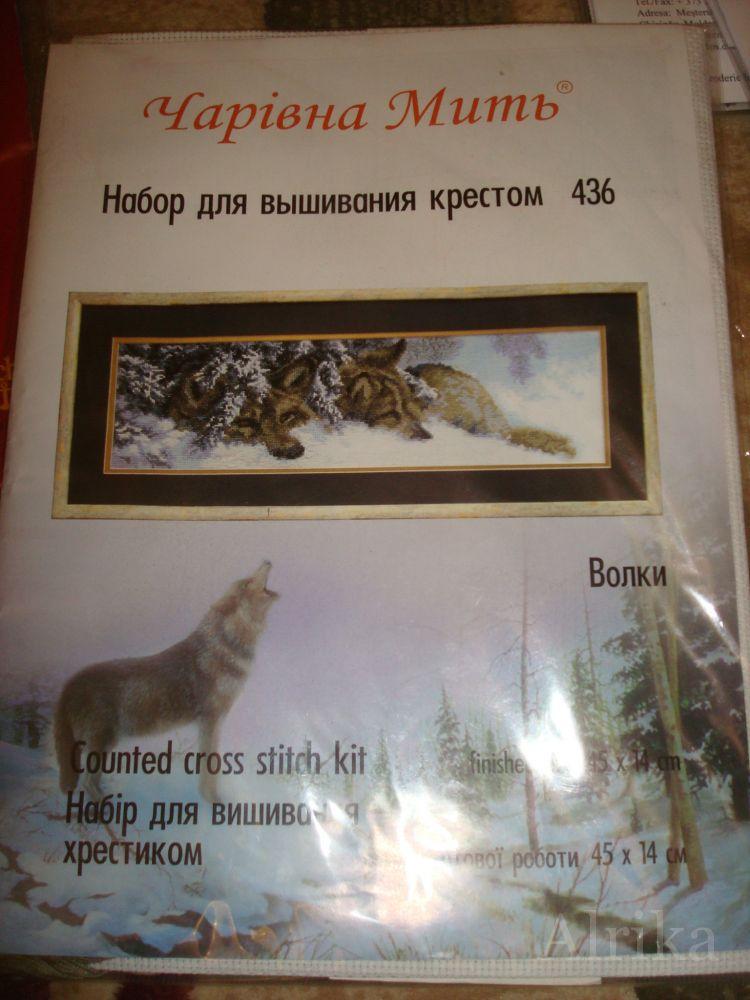 Модный маникюр 987