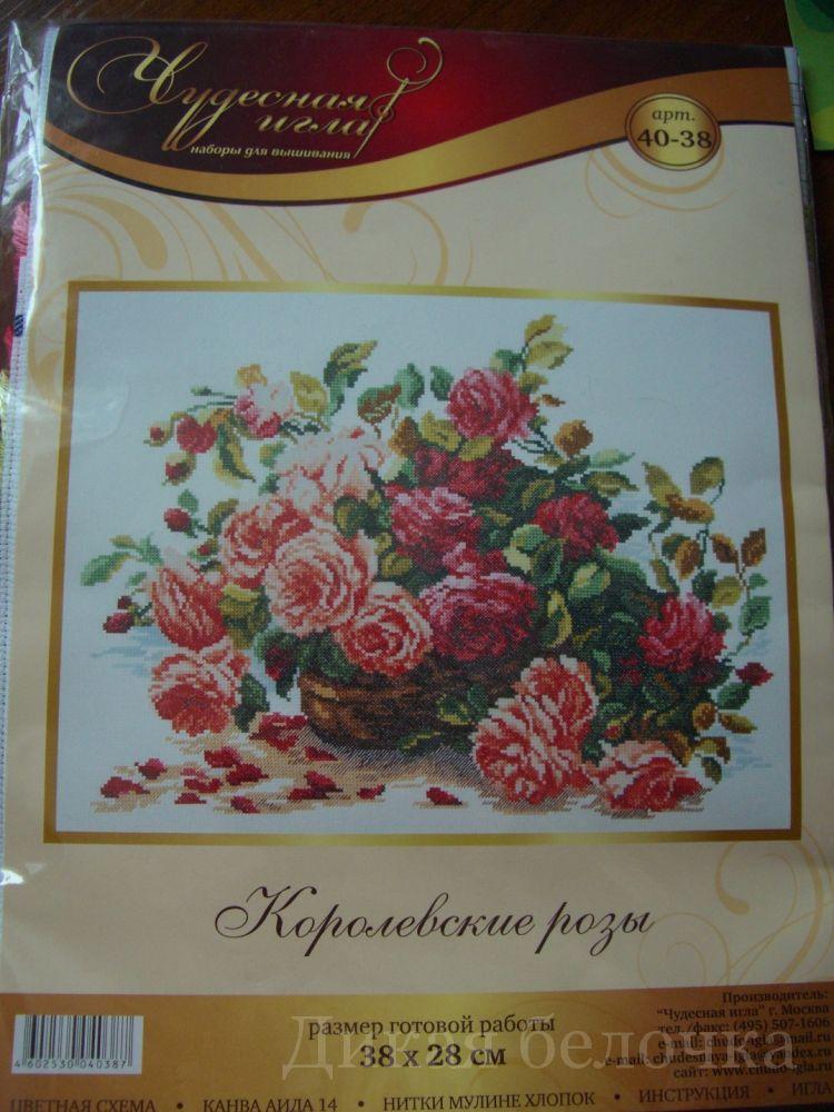 Вышивка розы чудесная игла