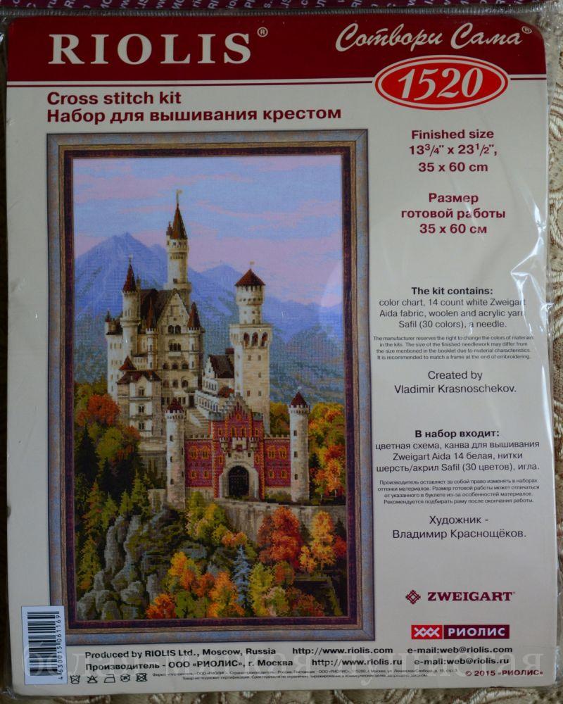 Нойшванштайн замок вышивка риолис