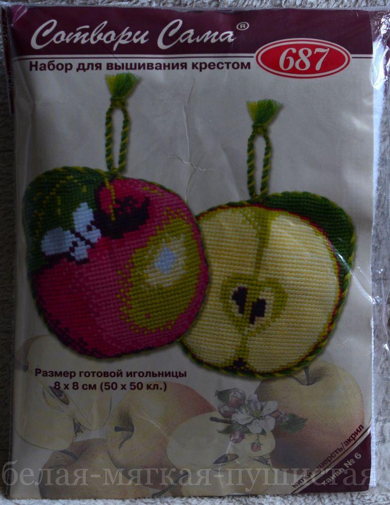 Схема игольницы яблоко