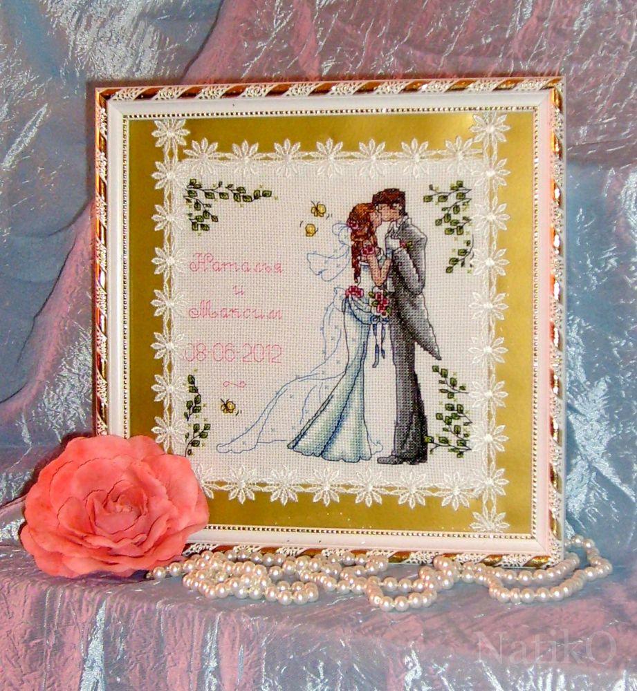 Вышивка крестом свадебных открыток