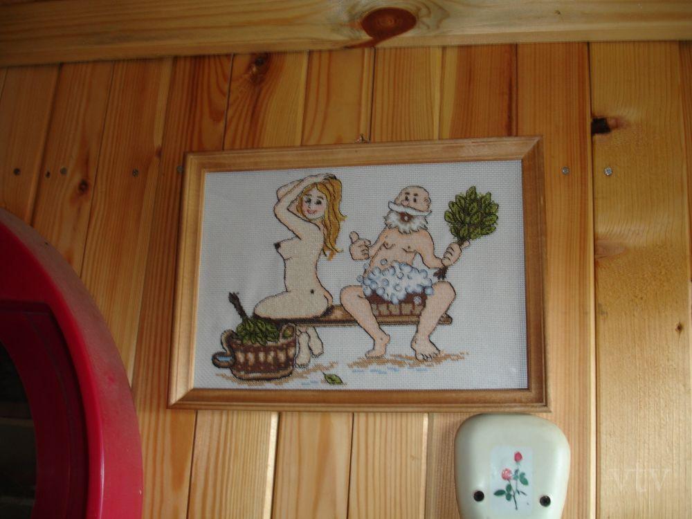 Прикольные рисунки на стене бани, открытки для смартфона