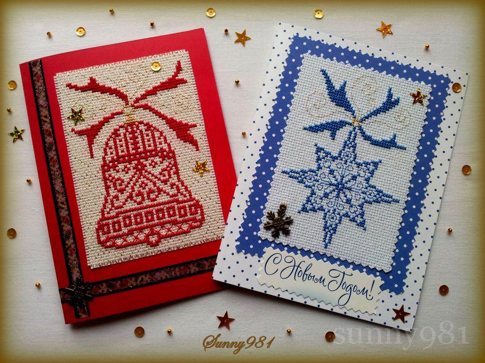 Вышивка открытки к новому году