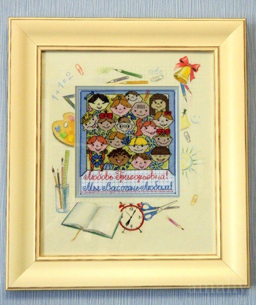 Вышитая открытка ко дню учителя