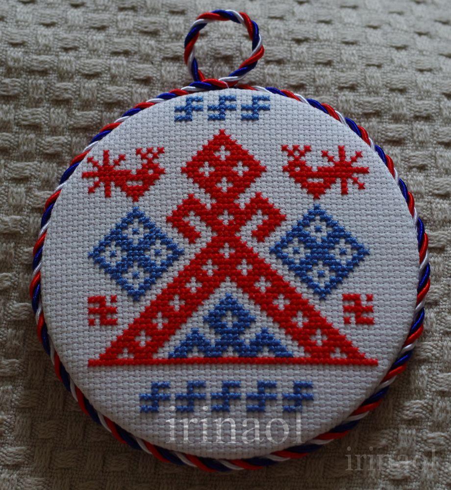 Вышивка крестом оберег рожаница 89
