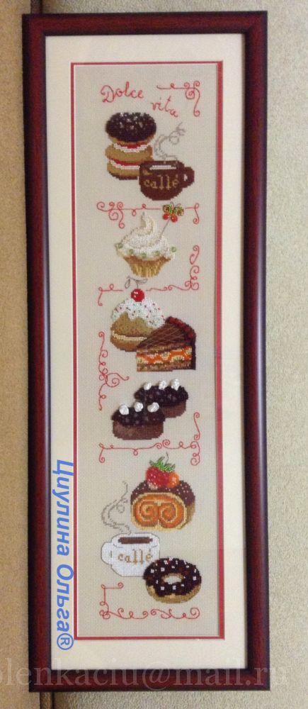 Вышивка пирожные риолис 85