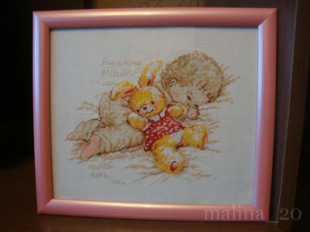 """Комментарий: Набор для вышивания: Алиса 4-06  """"Дочурка """".  Метрика.  Подарок сестре на рождение доченьки!"""