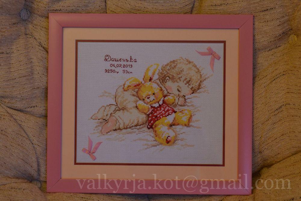 """Комментарий: Алиса  """"Дочурка """".  Метрика улетела в подарок дочурке подруги.  Набор для вышивания Алиса 4-06..."""