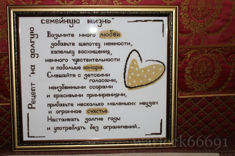 Поздравление золотая свадьба от внуков