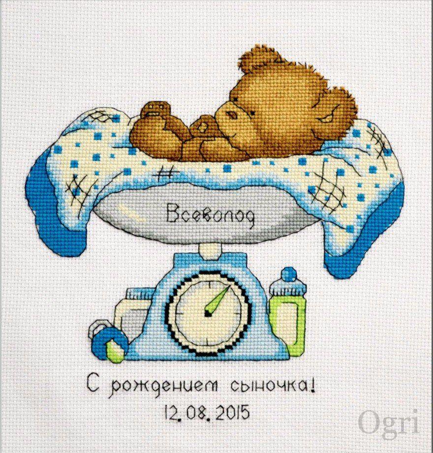 Вышивки крестом на рождение фото