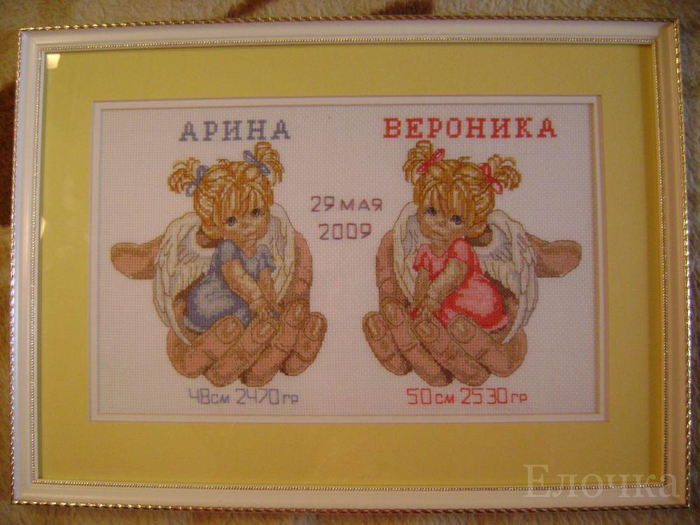 """,""vishivalochka.com.ua"