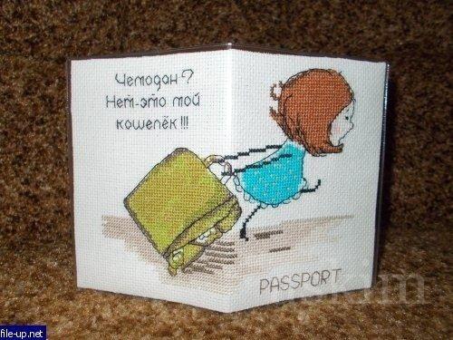 вышивка обложка на паспорт схемы