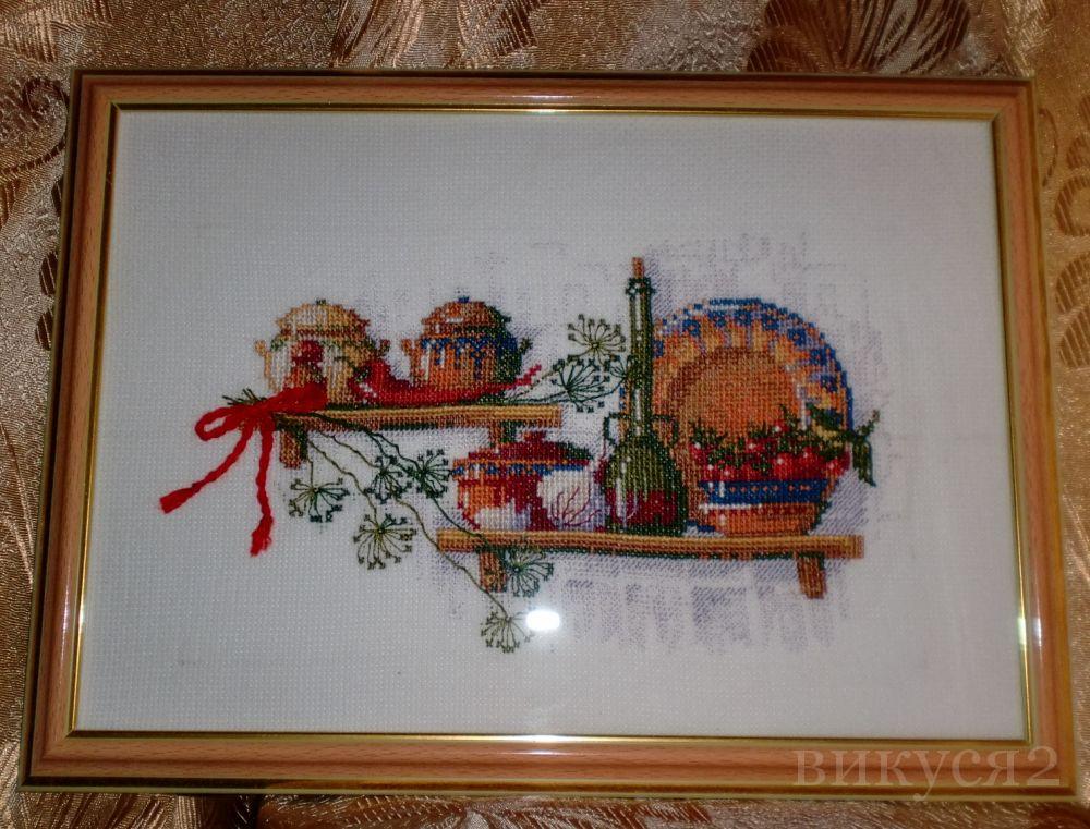 Вышивка крестом картин для кухни 11