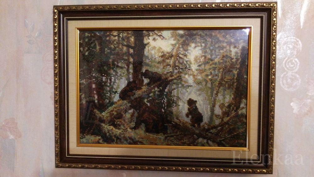 МВД России утро в сосновом лесу риолис сотвори сама своим