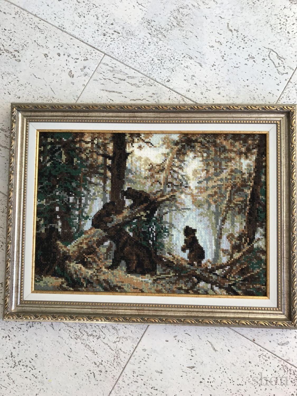 УКВ радиоприёмник утро в сосновом лесу риолис сотвори сама информация телефону Гороскоп